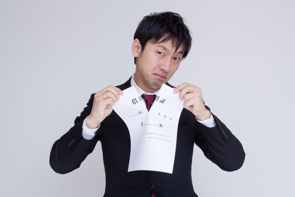 f:id:nanashijinsei:20180316222659j:plain