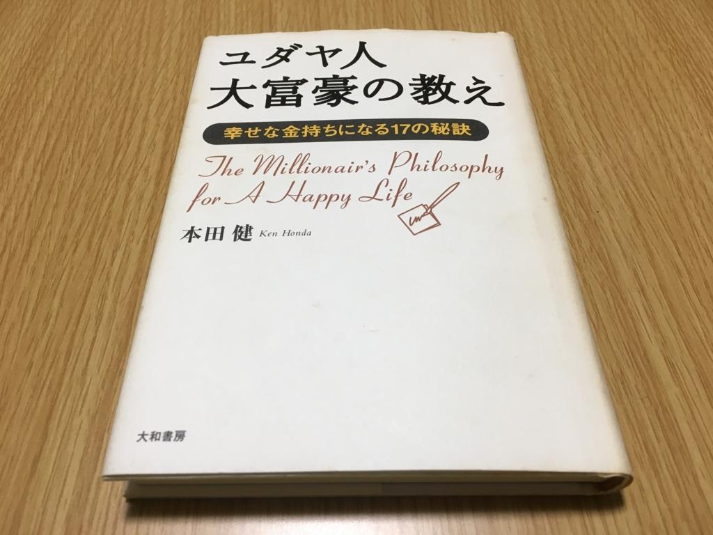 f:id:nanashijinsei:20180404230159j:plain
