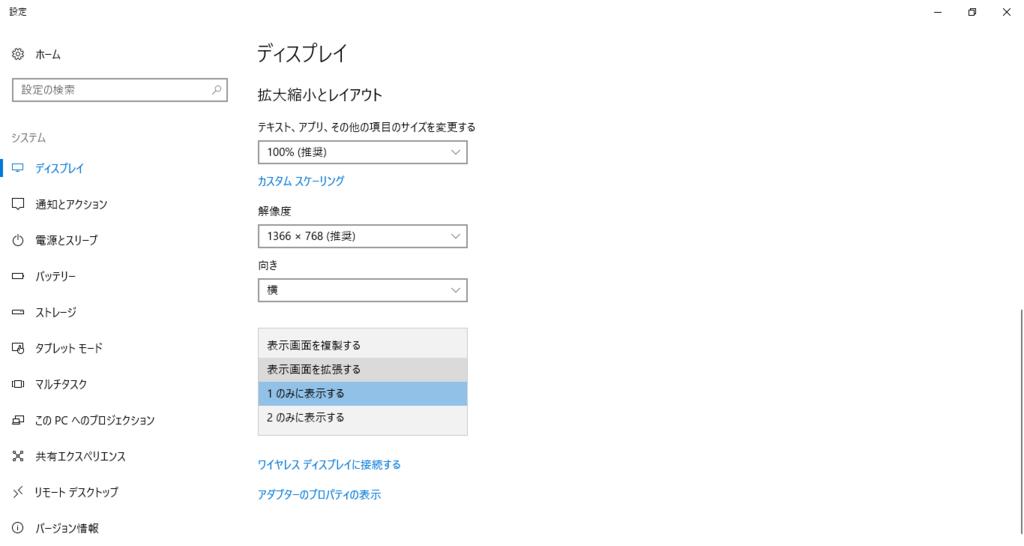 f:id:nanashijinsei:20180407152644p:plain