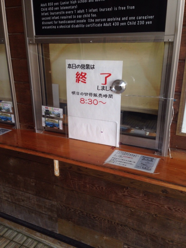 f:id:nanashina-taro:20161201005017j:plain