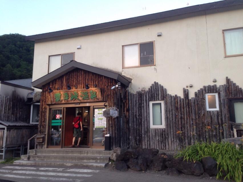 f:id:nanashina-taro:20170312152907j:plain