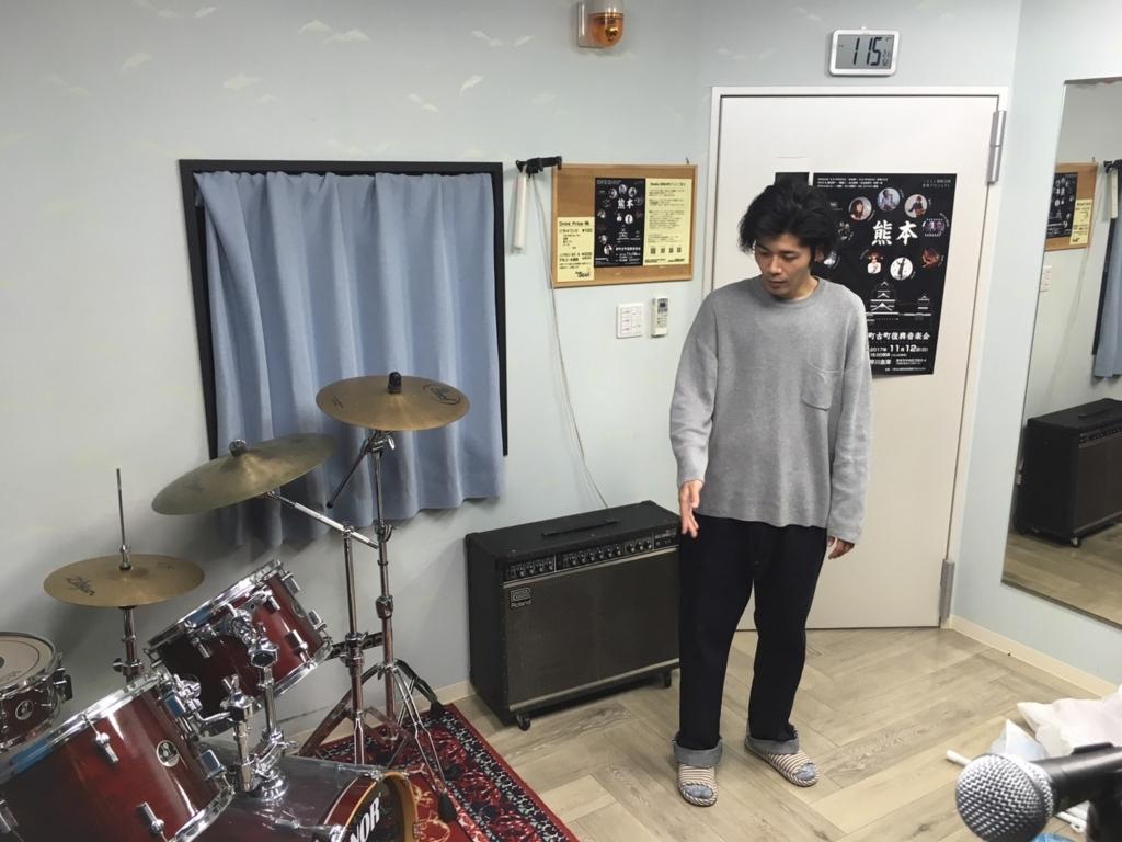 f:id:nanashina-taro:20180128145650j:plain