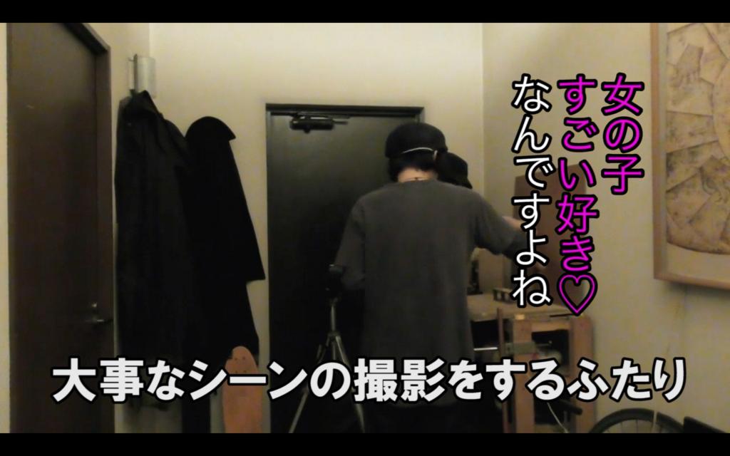 f:id:nanashina-taro:20180718191950p:plain
