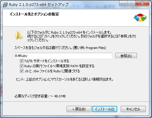 f:id:nanashinodonbee:20150207021124j:plain
