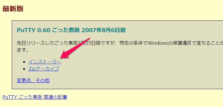 f:id:nanashinodonbee:20150220193014p:plain