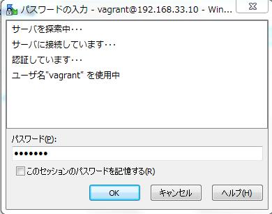 f:id:nanashinodonbee:20150220223947p:plain
