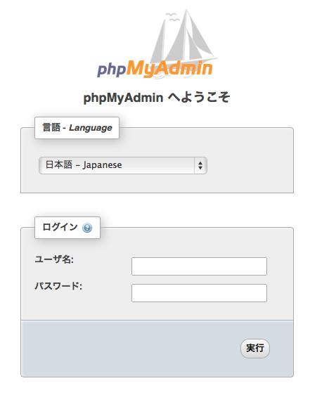 f:id:nanashinodonbee:20150317022623p:plain