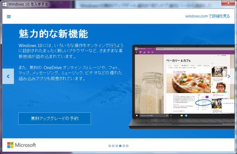 f:id:nanashinodonbee:20150602190902p:plain