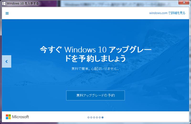 f:id:nanashinodonbee:20150602190935p:plain