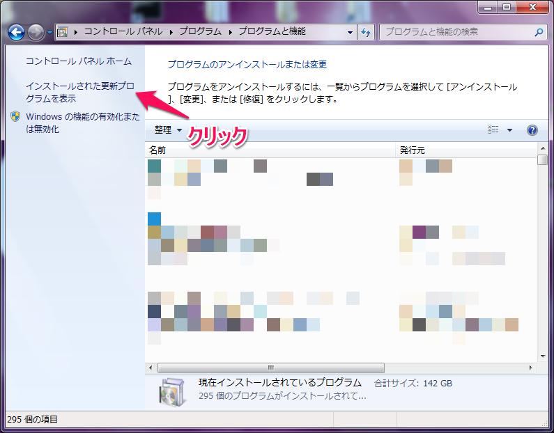 f:id:nanashinodonbee:20150602192406p:plain