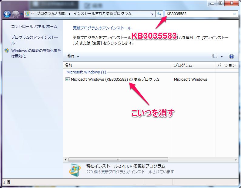 f:id:nanashinodonbee:20150602192608p:plain