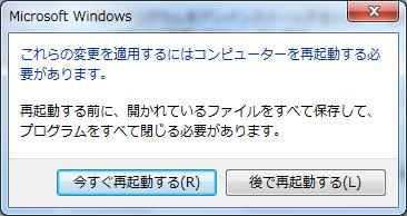 f:id:nanashinodonbee:20150602192908p:plain