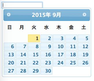 f:id:nanashinodonbee:20150901032920p:plain