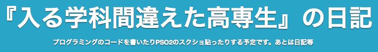 f:id:nanashinodonbee:20151019023935p:plain