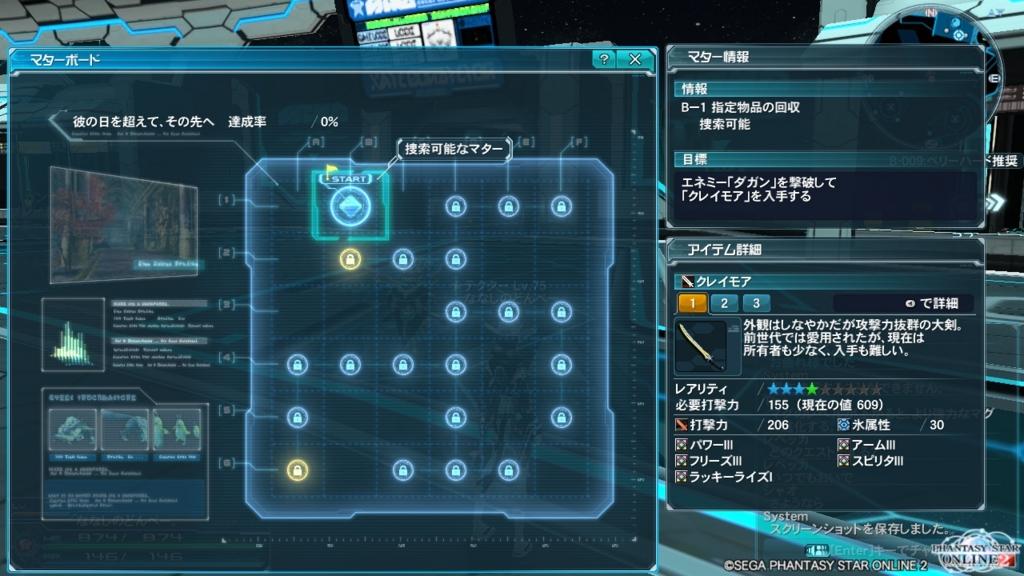 f:id:nanashinodonbee:20151019032214j:plain