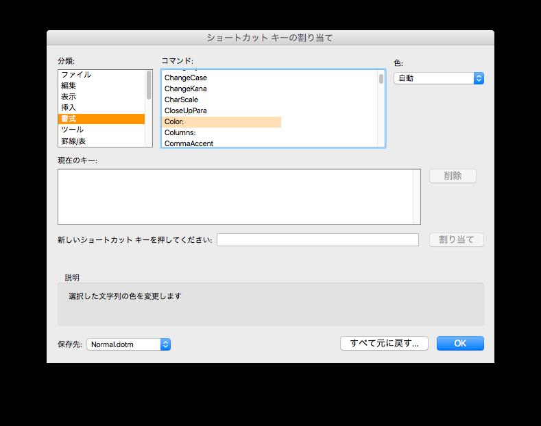 f:id:nanashinodonbee:20151207224650p:plain