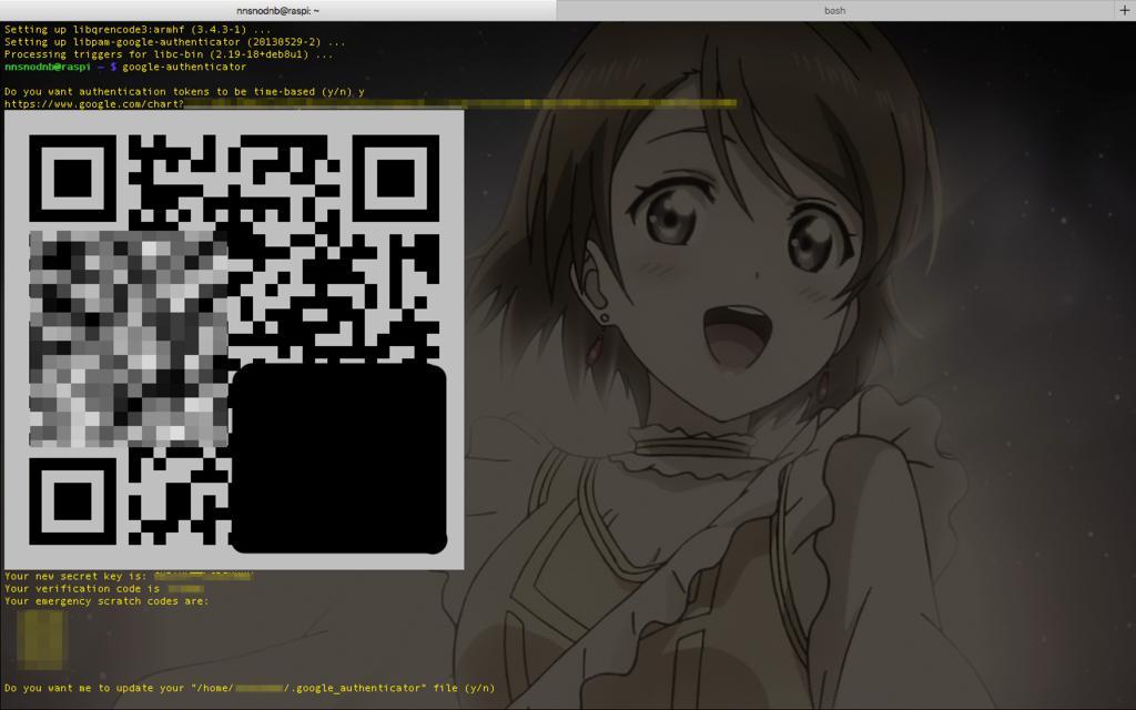 f:id:nanashinodonbee:20151210030843p:plain