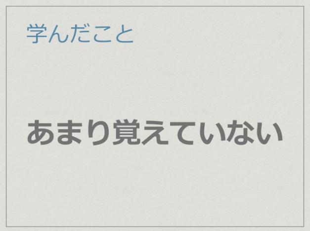 f:id:nanashinodonbee:20160503165927p:plain