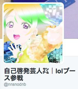 f:id:nanashinodonbee:20160503170851p:plain