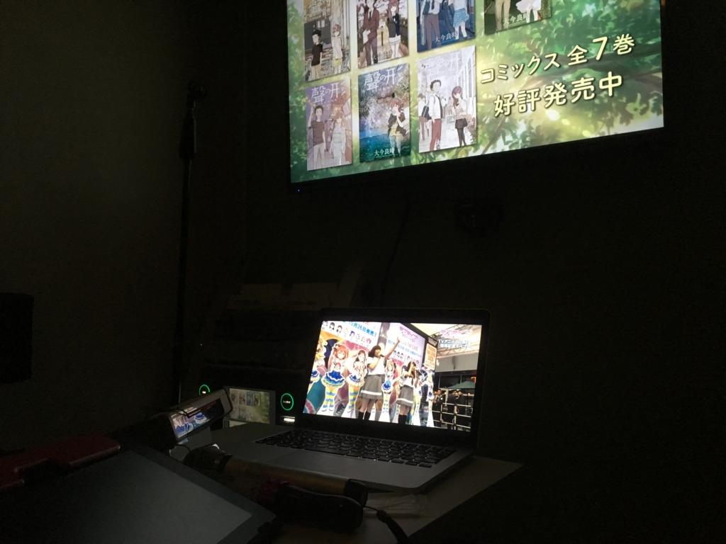 f:id:nanashinodonbee:20161009025800j:plain