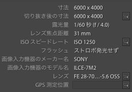 f:id:nanashinodonbee:20170427204828p:plain