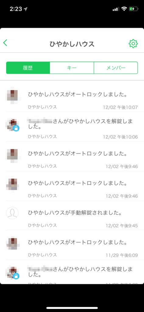 f:id:nanashinodonbee:20171203022636p:plain