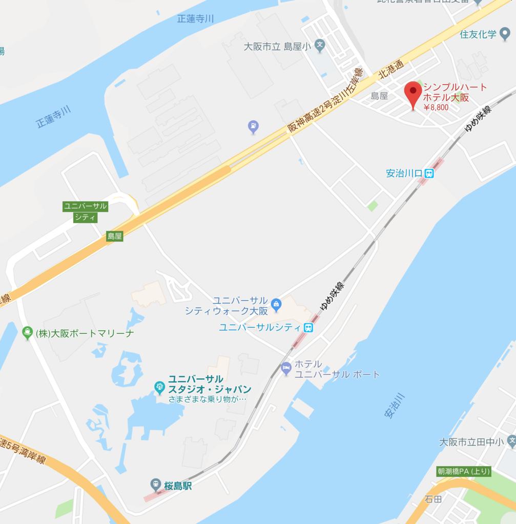 f:id:nanashinodonbee:20180116221707p:plain
