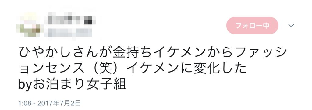 f:id:nanashinodonbee:20180521151122p:plain