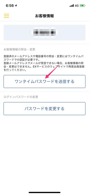 f:id:nanashinodonbee:20180616065853p:plain