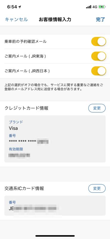 f:id:nanashinodonbee:20180616065920p:plain