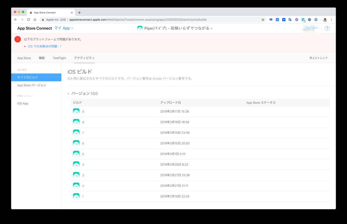 f:id:nanashinodonbee:20190821171036p:plain