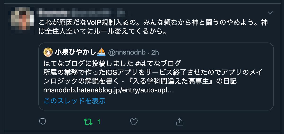 f:id:nanashinodonbee:20190822221200p:plain