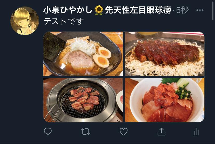 f:id:nanashinodonbee:20210812171311j:plain