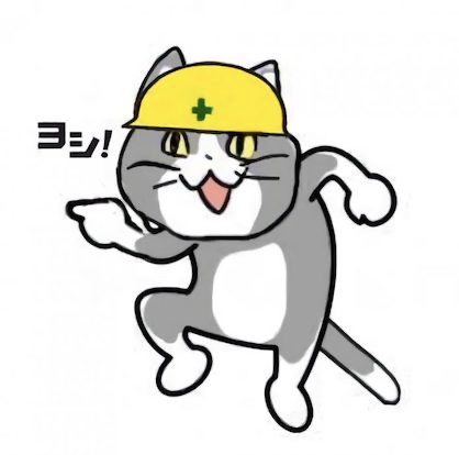 f:id:nanashinodonbee:20210910214749p:plain