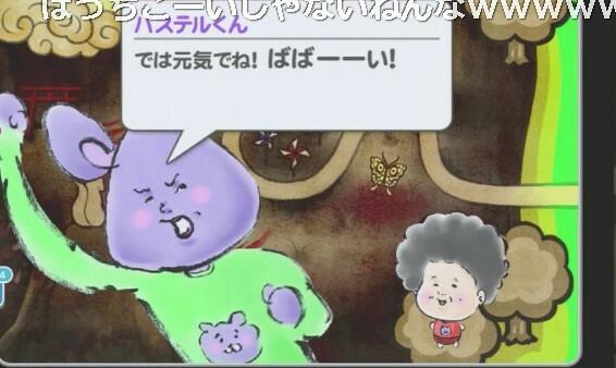 f:id:nanashinonakao:20170116012245j:plain