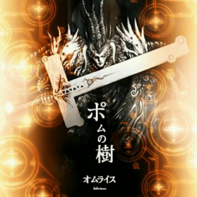 f:id:nanashinonakao:20170119102955j:image