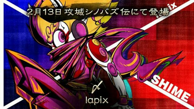 f:id:nanashinonakao:20170213122955j:image