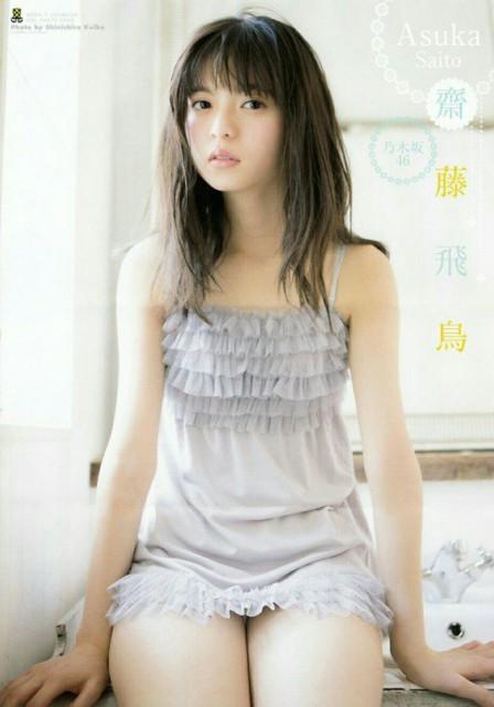 f:id:nanashinonakao:20170621005717j:image