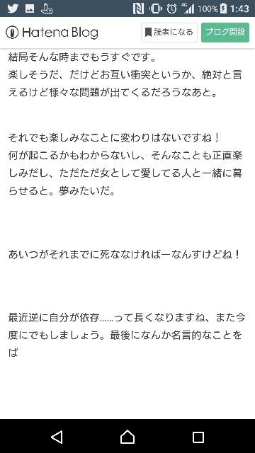 f:id:nanashinonakao:20170811014908j:image