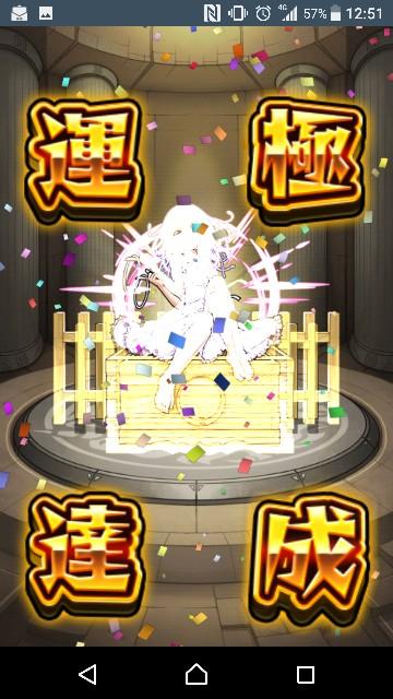 f:id:nanashinonakao:20170814181054j:image