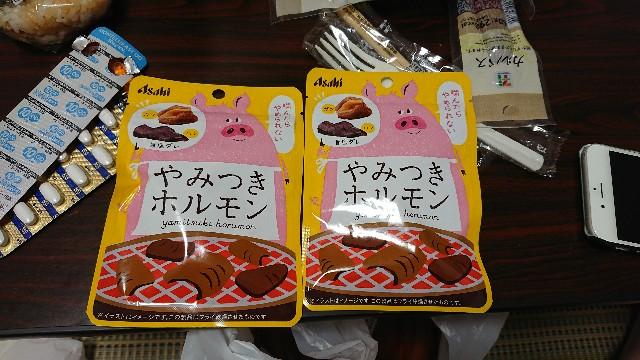 f:id:nanashinonakao:20170831080939j:image