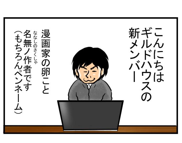 f:id:nanashinosakusya:20170101155239j:plain
