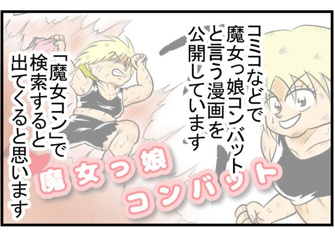 f:id:nanashinosakusya:20170101155246j:plain