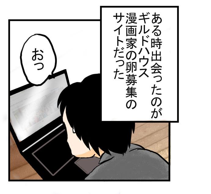 f:id:nanashinosakusya:20170101155933j:plain