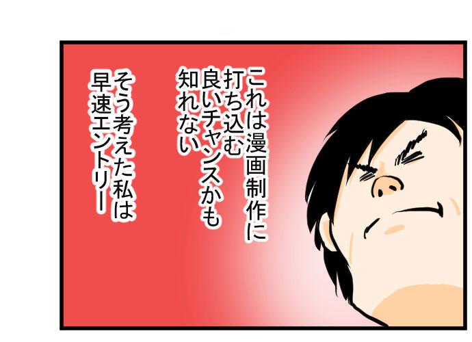 f:id:nanashinosakusya:20170101160030j:plain