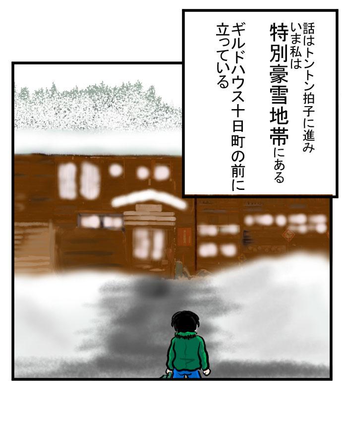 f:id:nanashinosakusya:20170101160039j:plain