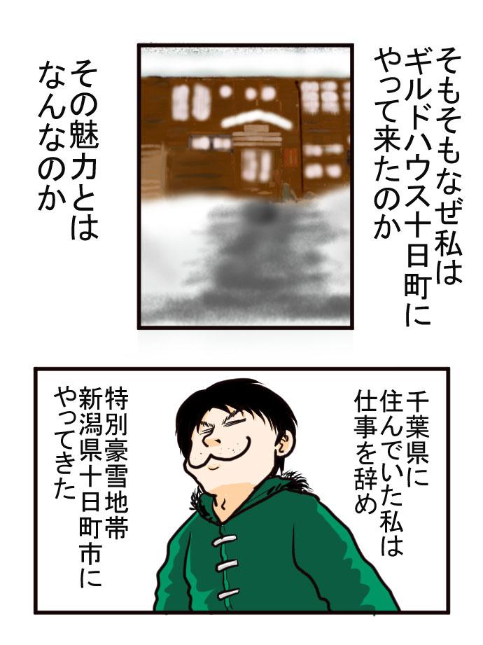 f:id:nanashinosakusya:20170105220916j:plain