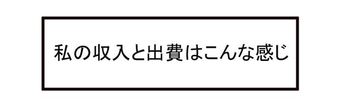 f:id:nanashinosakusya:20170105233756j:plain