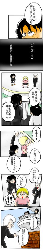 f:id:nanashinosakusya:20170108135155j:plain