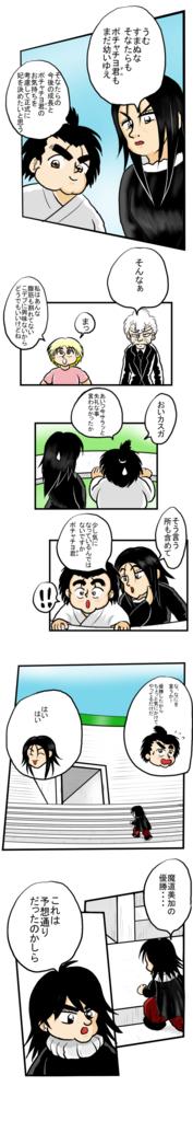 f:id:nanashinosakusya:20170112232227j:plain